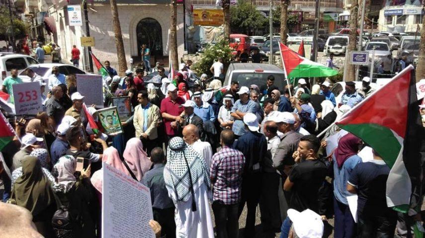 مسيرة تجوب شوارع رام الله تطالب باسترداد جثامين الشهداء المحتجزة لدى الاحتلال