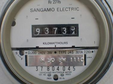134 مليون دينار إيراد متوقع من زيادة الكهرباء
