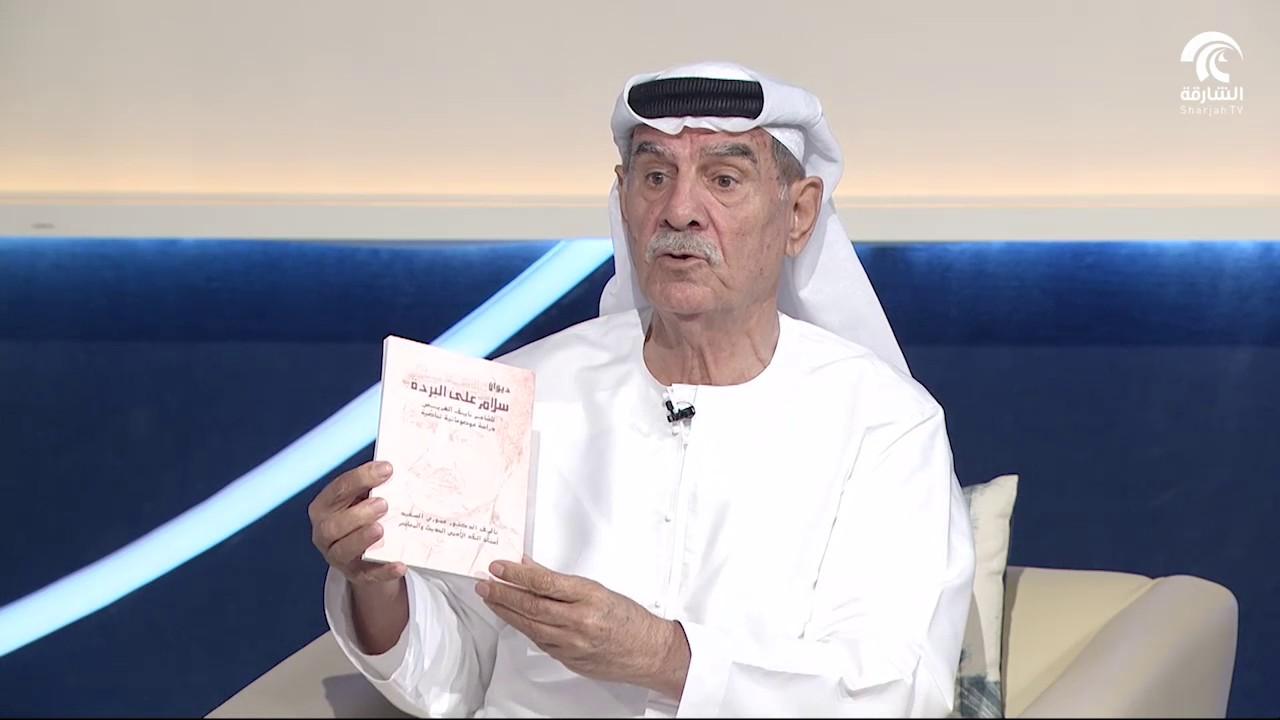 منتدى ياجوز الثقافي يستضيف الشاعر نايف الهريس