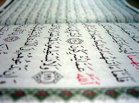 الإعجاز العددي في الإسلام