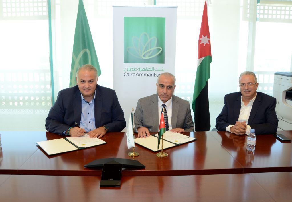 بنك القاهرة عمان يجدد اتفاقية اصدار البطاقات الجامعية الذكية مع جامعة الحسين بن طلال