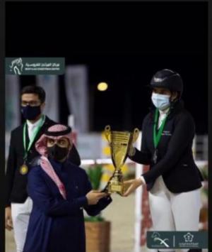 الفارسة سارة العرموطي ثانيا في بطولة كأس أمير منطقة الرياض للفروسية