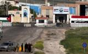 الموافقة على إعادة فتح المنطقة الحرة بين الأردن وسوريا