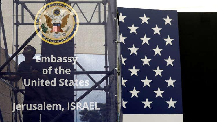 33 دولة تحضر مراسم افتتاح السفارة الأمريكية في القدس  ..  صورة