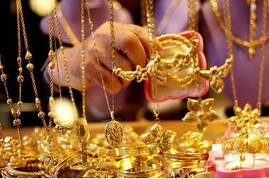 تفسير حلم هدية الذهب للعزباء