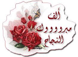 ليليان احمد عياش مبارك