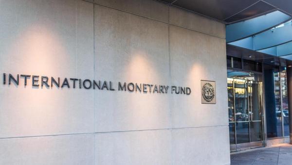 صندوق النقد الدولي يلغي شرط العمر لتولي ادارته