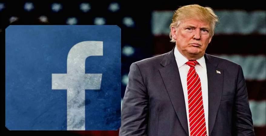 اختراق تاريخي لفيسبوك ..  حملة ترامب جمعت بيانات 50 مليونا مستخدم