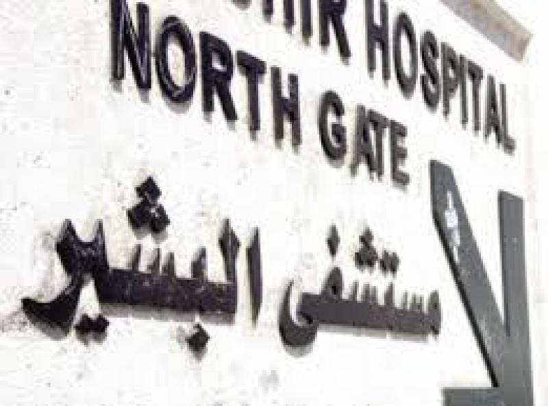 مدير مستشفى البشير لسرايا: لم نتلقى اي شكوى على منامات الاطباء ..  ونحن على اتصال مفتوح مع النقابة