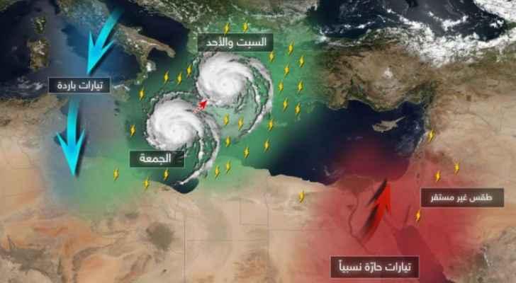 عاصفة قوية تحمل أمطار غزيرة وعواصف رعدية قادمة من اوروبا خلال ايام ستضرب عدة دول عربية  ..  تفاصيل