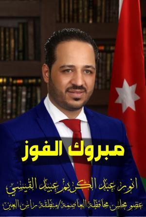 مبارك انور القيسي فوزه باللامركزية