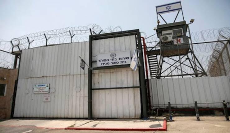نادي الاسير: 11 أمًّا في سجون الاحتلال