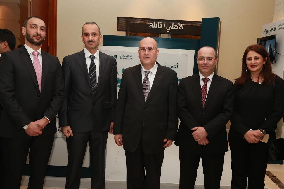 البنك الأهلي الأردني الداعم الذهبي لحفل إشهار الجمعية الأردنية الأفريقية للأعمال