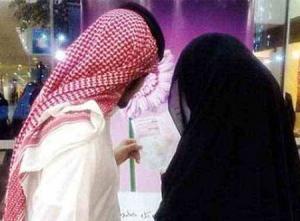 السعودية تمنع كبار مسؤوليها من الزواج بغير السعوديات