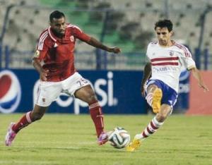 الأهلي المصري يحرز كأس السوبر على حساب الزمالك