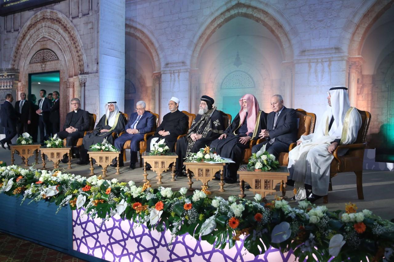 """""""المؤتمر الإسلامي"""": فعالية الأزهر نصرة للقدس رسالة هامة وقوية ضد الانتهاكات الإسرائيلية"""