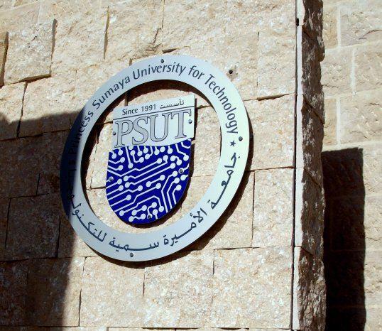 تعليق الدوام في جامعة الاميرة سمية على اثر مشاجرة طلابية بسبب انتخابات مجلس اتحاد الطلبة