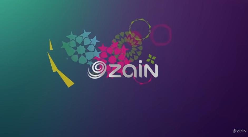بالفيديو ..  زين الأردن تحتفل بمرور 23 عاماً على تأسيسها
