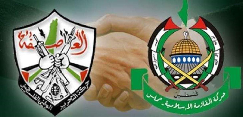 "في مؤتمر ""نادر""… ""حماس"" و""فتح"" تتّحدان أخيراً  ..  تفاصيل"