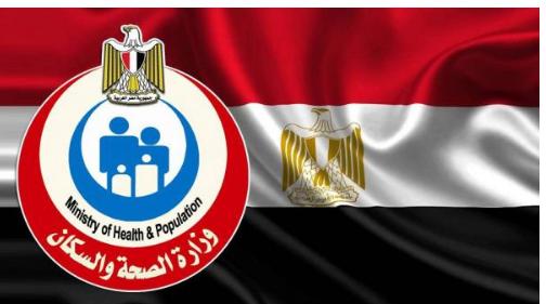 مصر تسجل أعلى معدل إصابة يومي بكورونا