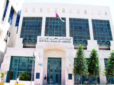 ودائع البنوك الأردنية العاملة في فلسطين ترتفع 2 %