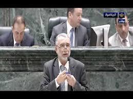 النائب الوحش :الحكومة ستصرف للمواطن الأردني 4 قروش فقط يوميا بدل رفع الدعم عن مادة الخبز والسلع