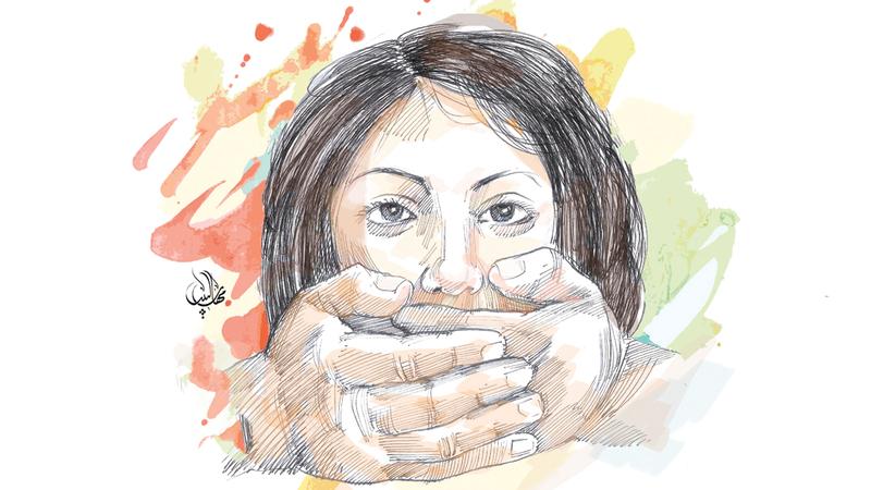 الحبس والإبعاد والغرامة لأمّ و3 من أبنائها لتعذيب واحتجاز ابنتها