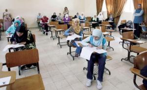 """161301 طالب يقدمون امتحان """"التوجيهي"""""""