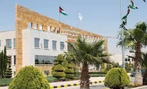 جامعة الزيتونة تقرر تعليق الدوام للطلبة والعاملين غدا
