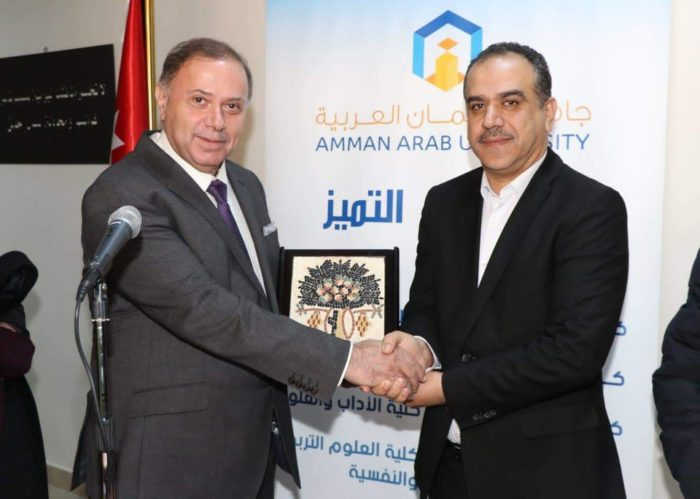 """""""عمان العربية"""" ضمن مشروع حكومي  لزراعة الاشجار الحرجية والتشغيل"""