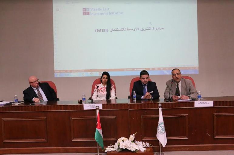 """ورشة تعريفية لمبادرة الشرق الأوسط للاستثمار في جامعة """"الزيتونة"""""""