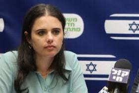 برلمانية يهودية : سكان الضفة الغربية سيصبحون اردنيين