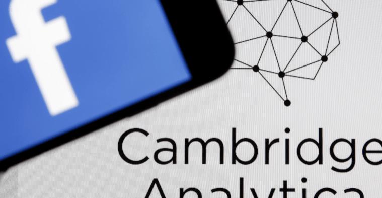 أميركا تغرم فيسبوك 5 مليارات بعد فضيحة بيع بيانات المستخدمين