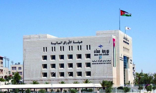 700 مليون دولار استثمارات قطر في بورصة عمان