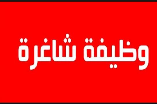 مطلوب وبشكل عاجل لكبرى المطاعم الايطاليه 5 نجوم بالسعوديه الرياض