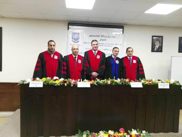 """رسالة ماجستير للطالب احمد محاسنة """"كلية الحقوق"""" في جامعة عمان الاهلية"""
