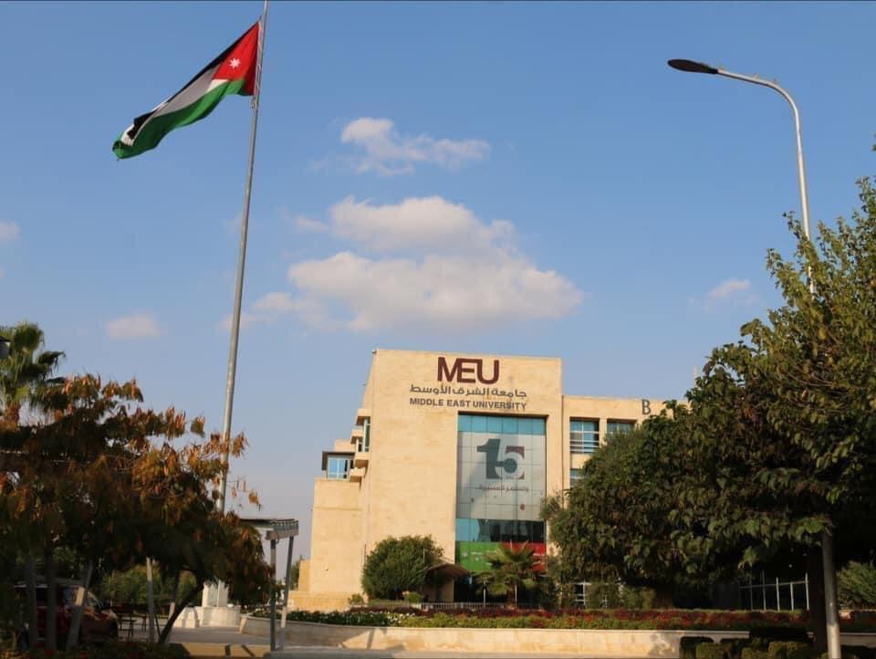 فريق جامعة الشرق الأوسط (نعدّ القادة) يتأهل للمرحل الثانية في مبادرة (ض) للمحتوى الرقمي العربي