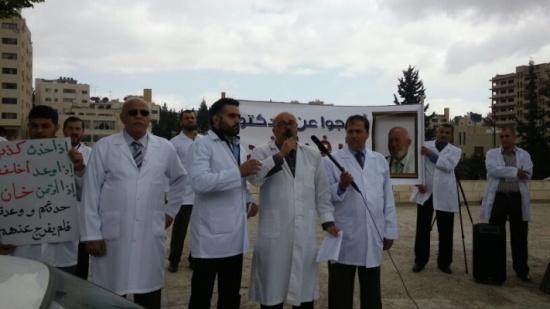 أطباء يعتصمون أمام «طوارىء البشير»