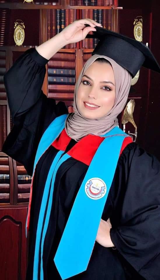 الدكتورة مرح الخزاعلة .. الف مبروك