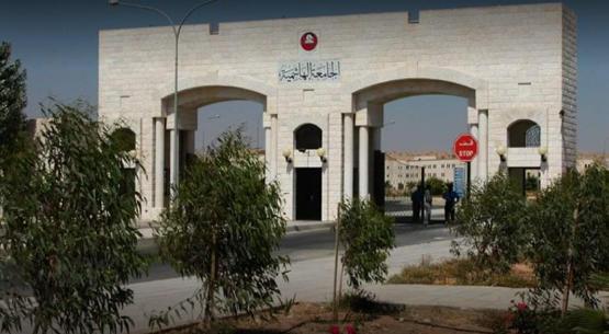 بالاسماء  .. تعيينات أكاديمية في الجامعة الهاشمية