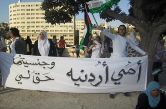 إمتيازات أبناء الأردنيات المتزوجات أجانب image.php?token=0aabed114cad104c6ecb600a99972dc2&size=