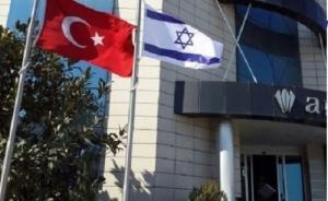 إغلاق السفارة والقنصليات الإسرائيلية في تركيا بعد حادثة السفارة في عمان