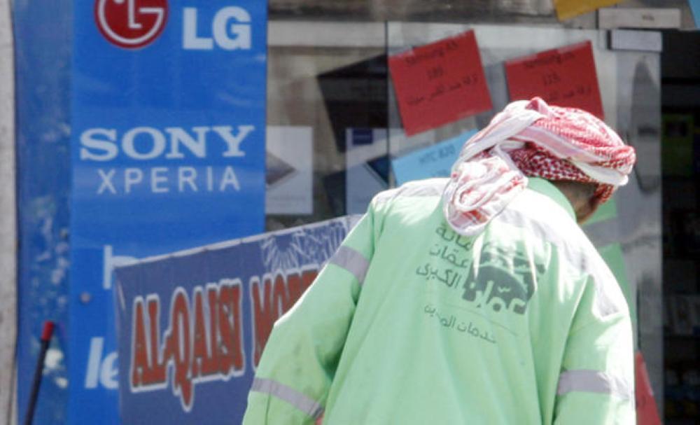 أمانة عمّان تعمم بإيقاف عمال الوطن عن عملهم خلال الظهيرة