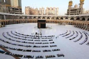 السعودية تعلن عن تسهيلات لدخول الحرم المكي غدا الجمعة