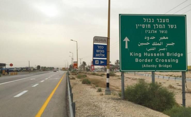 الاحتلال يمدد اعتقال الشابين الأردنيين اللذين تسللا عبر الحدود ويوجه لهم هذه التهم