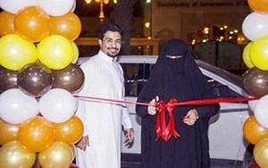 سعودي يفاجئ والدته باختيارها لقص شريط افتتاح مشروعه التجاري عرفاناً بجميلها