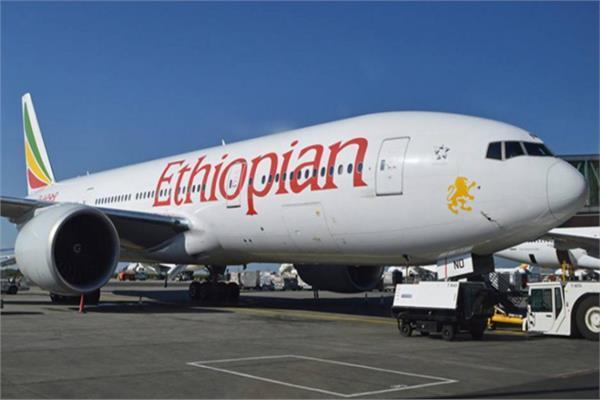 حدث غريب ..  هبوط 12 طائرة إثيوبية اضطراريا خلال 6 ساعات