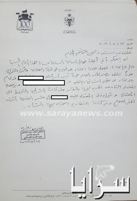سحاب : الاعتداء على طبيب نسائية و توليد بمستشفى التوتنجي  و إدخاله العناية الحثيثة (وثيقة)