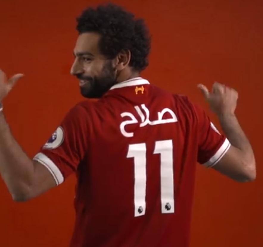 صور.. إنهيار موقع ليفربول بسبب محمد صلاح