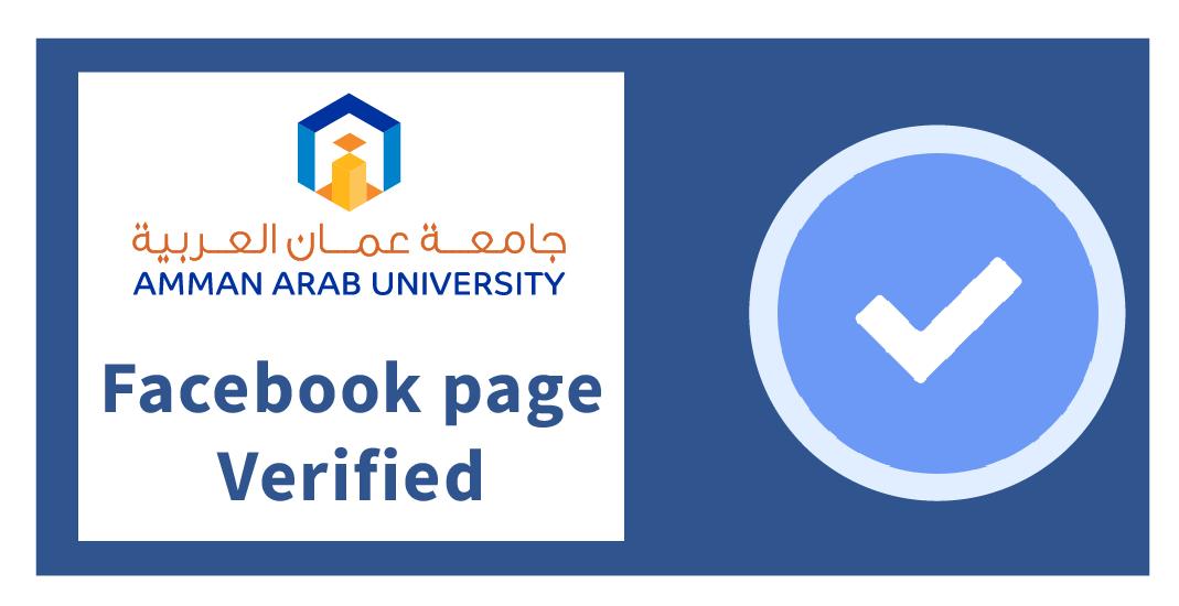 """""""العلامة الزرقاء"""" لموقع """"عمان العربية"""" على الفيس بوك"""